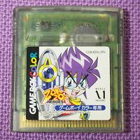 Zok Zok Heroes (Nintendo Game Boy Color GBC, 2000) Japan Import