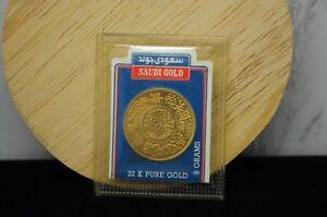 1950 (AH1370) SAUDI ARABIA GUINEA GOLD JEWELRY RESTRIKE COIN  -91.7% GOLD 22K