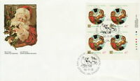 CANADA #1452 42¢ CHRISTMAS PERSONAGES LR INSCRIPTION BLOCK FIRST DAY COVER