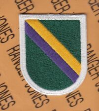USACAPOC Civil Affairs Psychological Operations Cmd Airborne beret flash patch B