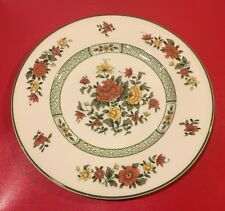 Villeroy and Boch Summerday Porcelain Salad Plate Germany 8 3/8 Inches