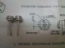 GT313B(V)  Qty30  USSR  Germanium transistor  PNP HF  450MHZ   hFE 20..250  15V