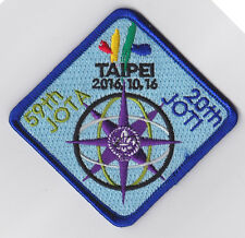 2016 SCOUTS OF TAIWAN TAIPEI - Jamboree On the Air & Internet JOTA JOTI Patch BL