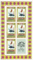281467 / Block ** MNH Bhutan 599 KLB Concorde