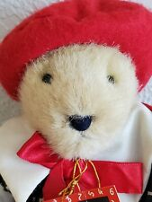 Muffy Vander Bear Back to School Vintage 1990 from NABC #4311