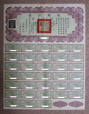 1937 China Liberty Bond $100 Chinese Stock Bonds NOT Farmers Super Petchili Bond
