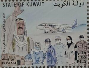 Kuwait 2021 - Kuwait fights virus pandemic 2021 Stamp MNH