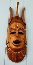 AFRICAN FACE MASK HAND CARVED FROM WOOD VINTAGE
