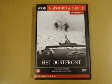 DVD / WOII - IN WOORD EN BEELD NR.5 - HET OOSTFRONT