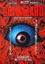 Resident Evil BIOHAZARD PlayStation V JUMP strategy guide book / PS
