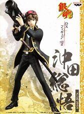 Sougo Okita DX Figure Japan anime Gintama Banpresto official