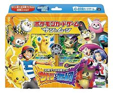 Pokemon Card Game SMD Sun & Moon 30 Deck Match-up Set Ash VS Rocket JAPAN IMPORT