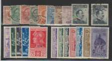 A8610: Italy, Aegean, Coo, Stamp Lot; CV $365
