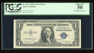 DBR $1 1935-G Silver Fr. 1616 CJ Block PCGS 50 Serial C42619222J