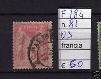 FRANCOBOLLI FRANCIA USATI N°81 (F784)