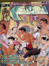 KAPPA MAGAZINE - rivista specializzata MANGA n°43  [C14B]