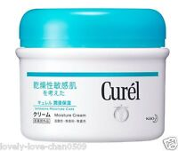 Kao Japan Curel Moisture Cream for Sensitive Skin 90g