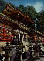 JAPAN Post Card Postkarte ~1970 NIKKO Yomeimon Gate Temple Tempel Bauwerk color