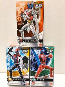 Power Rangers Uchu sentai Kyuranger Yu-Do Complete set 3 BOX NEW Bandai DHL F/S