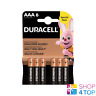 6 Duracell Duralock AAA LR03 Alcaline Batterie Base Micro E92 Spacial Pack Nuovo