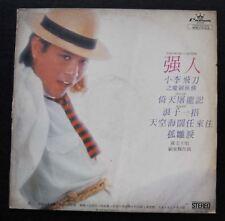 Roman Tam Hong Kong LP 羅文 ~