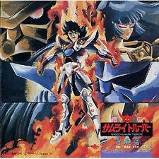 Yoroiden Samurai Troopers anime Music Soundtrack Cd album 4