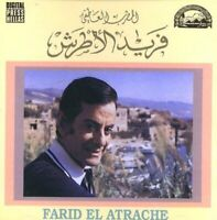Farid al-Atrash (Artist) - Vol 16  CD Arabic Music                         19