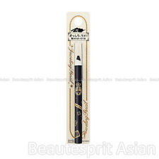 SHISEIDO MJ MAJOLICA MAJORCA JEWELING EYELINER PENCIL JAPAN GLITTER BLACK BK999