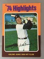 1975 TOPPS KALINE 4 AL TIGERS HIGHLIGHTS CARD HOF HIT CLUB DETROIT BASEBALL EX