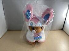 Pokemon Center Original Plush Doll Eevee Poncho Series NP