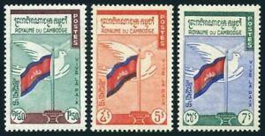 Cambodia 88-90,lightly hinged.Mi 112-114. Peace propaganda 1960.Flag,Dove.