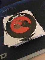 Antifa Israel Sticker 100 Stück