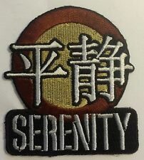Serenity Patch