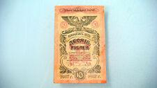 Russia Ukraine Odessa City 10 Rubles 1917 VF. RARE BANKNOTE BILL