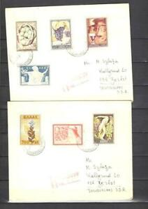 Greece 1953 2 FDC Mi. 160 Euro   classic old collection