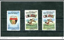1975 Uae 2nd championship for swimming unissued set Replica