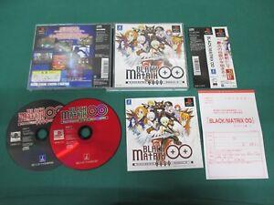 PlayStation -- Black / Matrix OO -- PS1. JAPAN GAME. Work fully. 40392