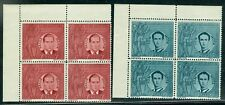 1941 Iron Guard,Legion,MAJADAHONDA,Spain Civil war,MOTA,Romania,Mi.682,MNH,SC/x4