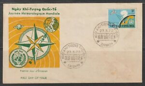 1973 South Vietnam FDC Satellite, Storm Over Vietnam Scott # 447
