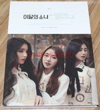 LOOΠΔ 이달의소녀 LOONA & HASEUL SINGLE ALBUM CD + PHOTOCARD + FOLDED POSTER NEW
