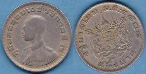 Thailand 2505 (1962) 1 Baht-Rama IX Y-84 Copper-nickel VF 2 #112 - US Seller