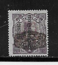 Mexico Stamps- Scott # 582/A36-5c on 1c-Mint/H-1916-Misprinted -Og