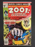 2001: A Space Odyssey #7 New Seed Marvel Comics Combine Shipping