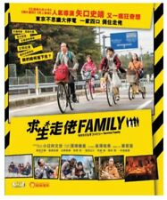"Shinobu Yaguchi ""Survival Family"" Eri Fukatsu 2016 Japan Comedy Region 3 DVD"