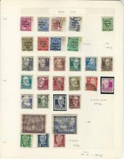 Germany DDR Collection 1948 on Quad Page, Used