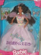 1994 BUTTERFLY PRINCESS TERESA BARBIE DOLL ~ CHINESE / JAPANESE Writing on Box