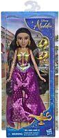 "Disney Aladdin Princess Jasmine 11"" Fashion Doll W/ Gown, Shoes & Accessories"