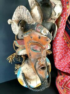 Old West African Dance Mask with Oriental Face  …beautiful collection