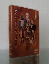 The Demi Gods and & Semi Devils 天龍八部之六脈神劍 & 虛竹傳奇 Hong Kong 12 DVD English sub