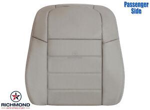2005-2008 Dodge Magnum - Passenger Side Lean Back Leather Seat Cover Tan Beige